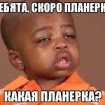 kakoy-pacan_55161002_orig_
