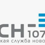 russkaya-sluzhba-novostey-slushat-online