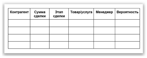slajd-3-1