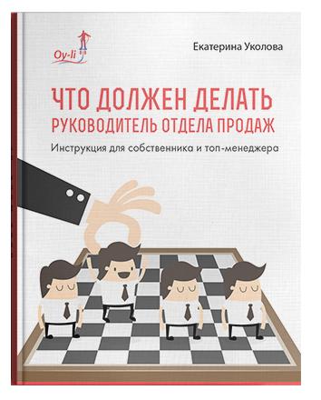 обложка книга ой-ли роп