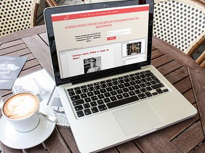 webinar-po-prodazham-besplatno