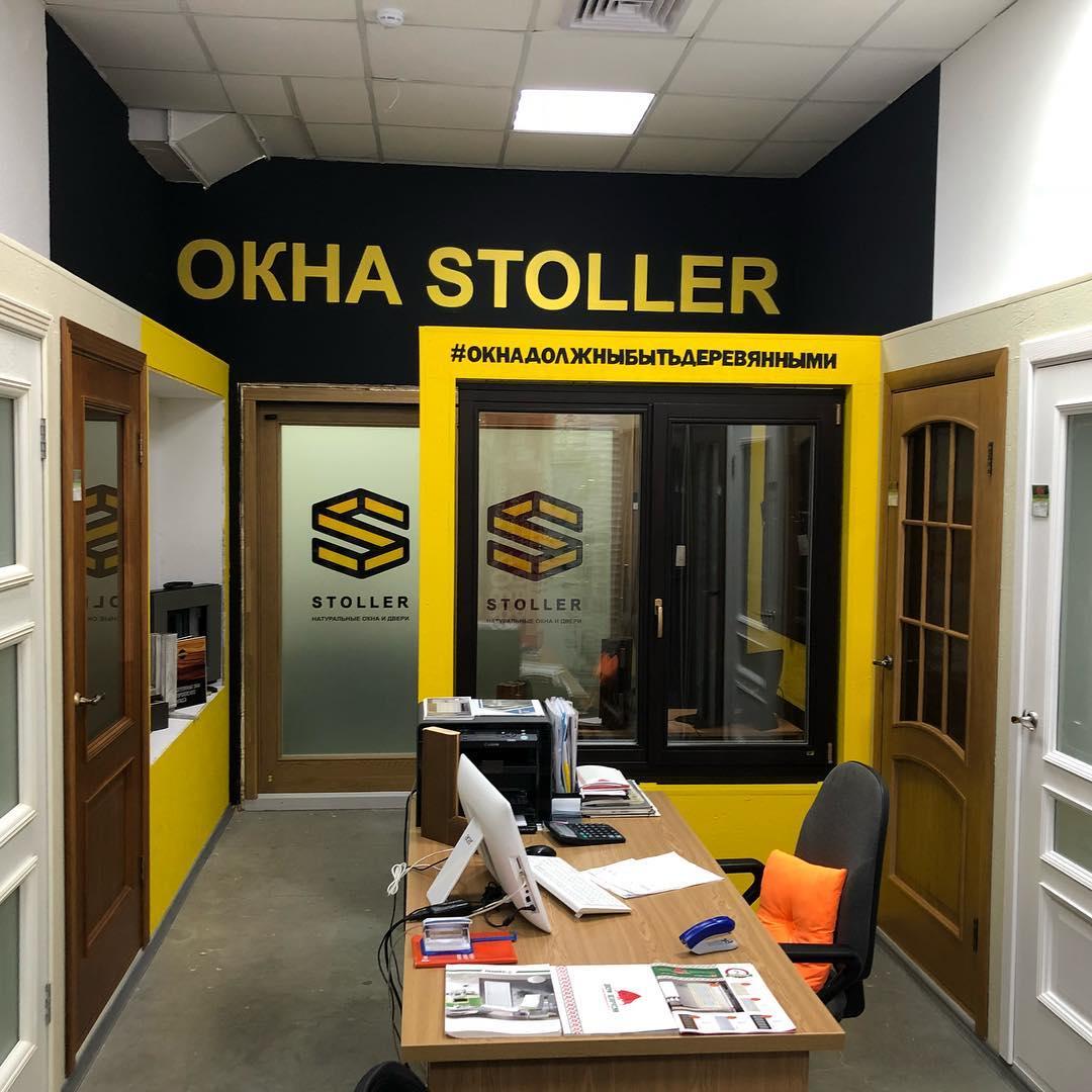Структура коммерческого подразделения-stoller