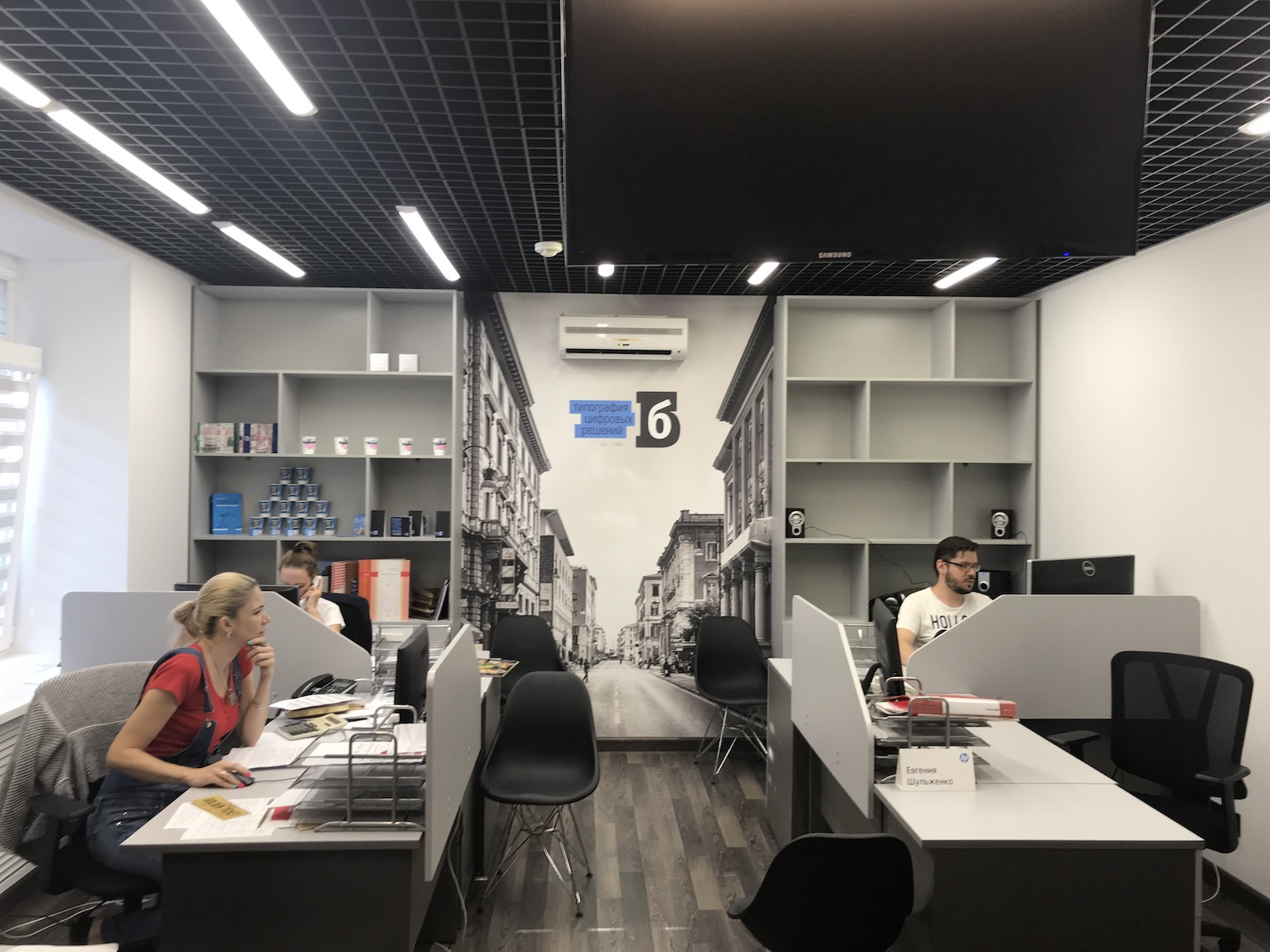 Поиск новых клиентов-studio-b