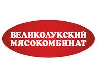 velikolukskij-myasokombinat